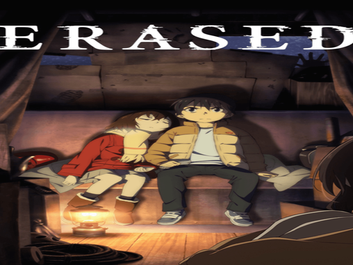 "LATE TO THE PARTY: ""ERASED (A TOWN WITHOUT ME)"""