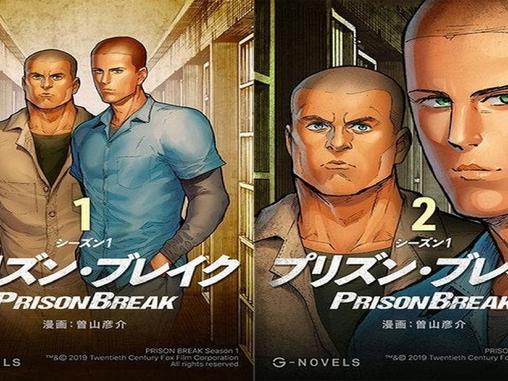 """""""PRISON BREAK"""" IS A MANGA NOW"""