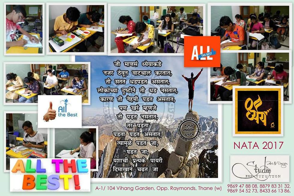 Design Entrance Exam  NID, NIFT, Art & D
