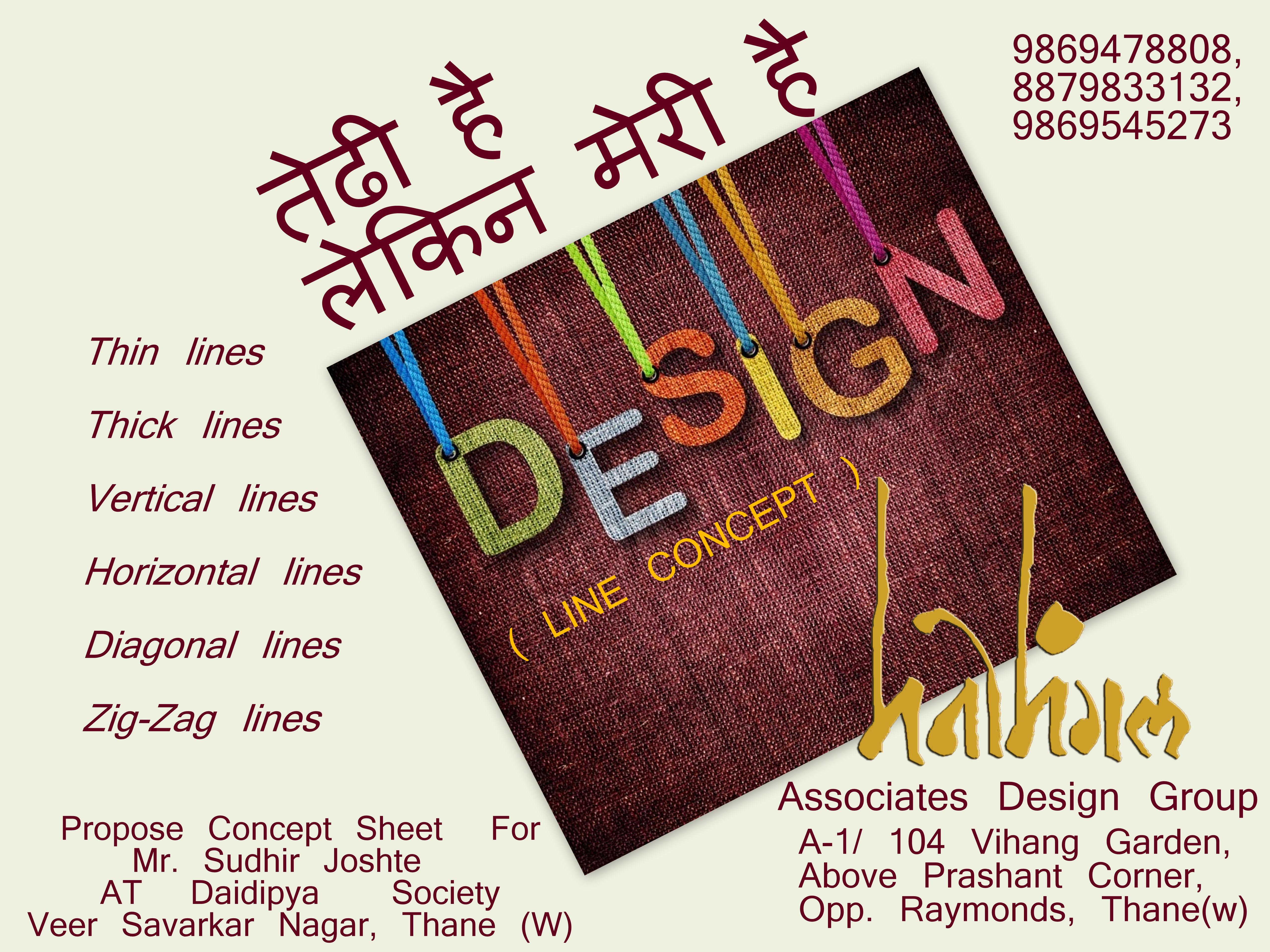 Line Concept for Mr. Sudhir Joshte Site.