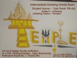 Lettering Temple Elementary & Intermedia