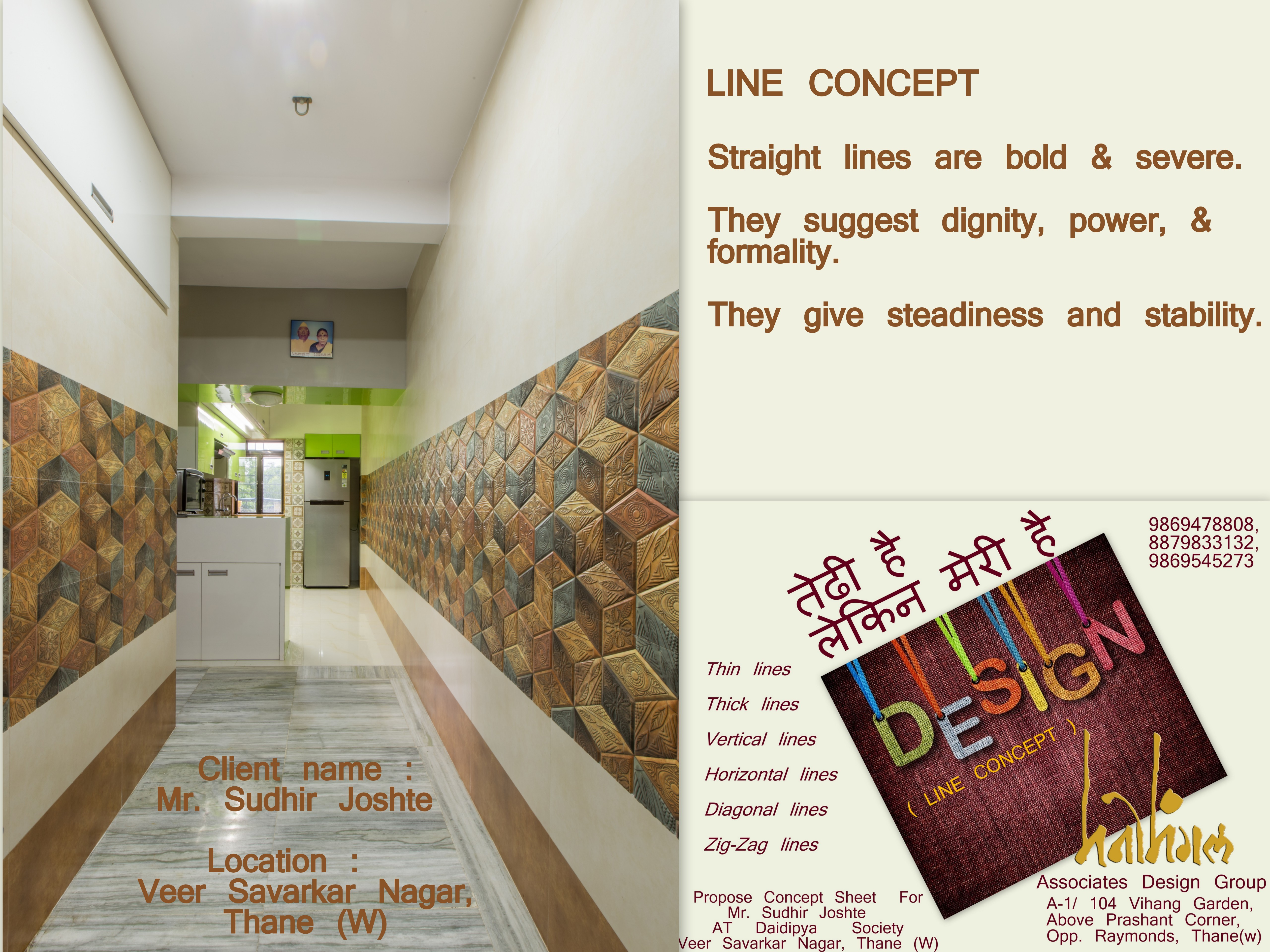 Line Concept tedi 4.jpg