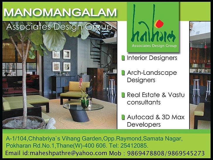 interior architects firms.jpg
