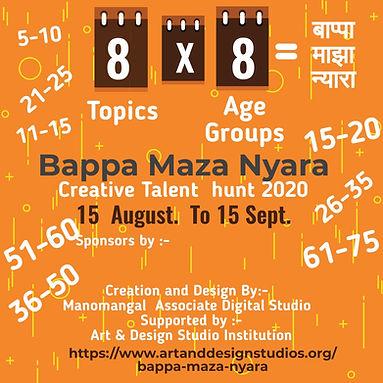 8 Topics  x 8 Age Groups = Bappa Maza Ny