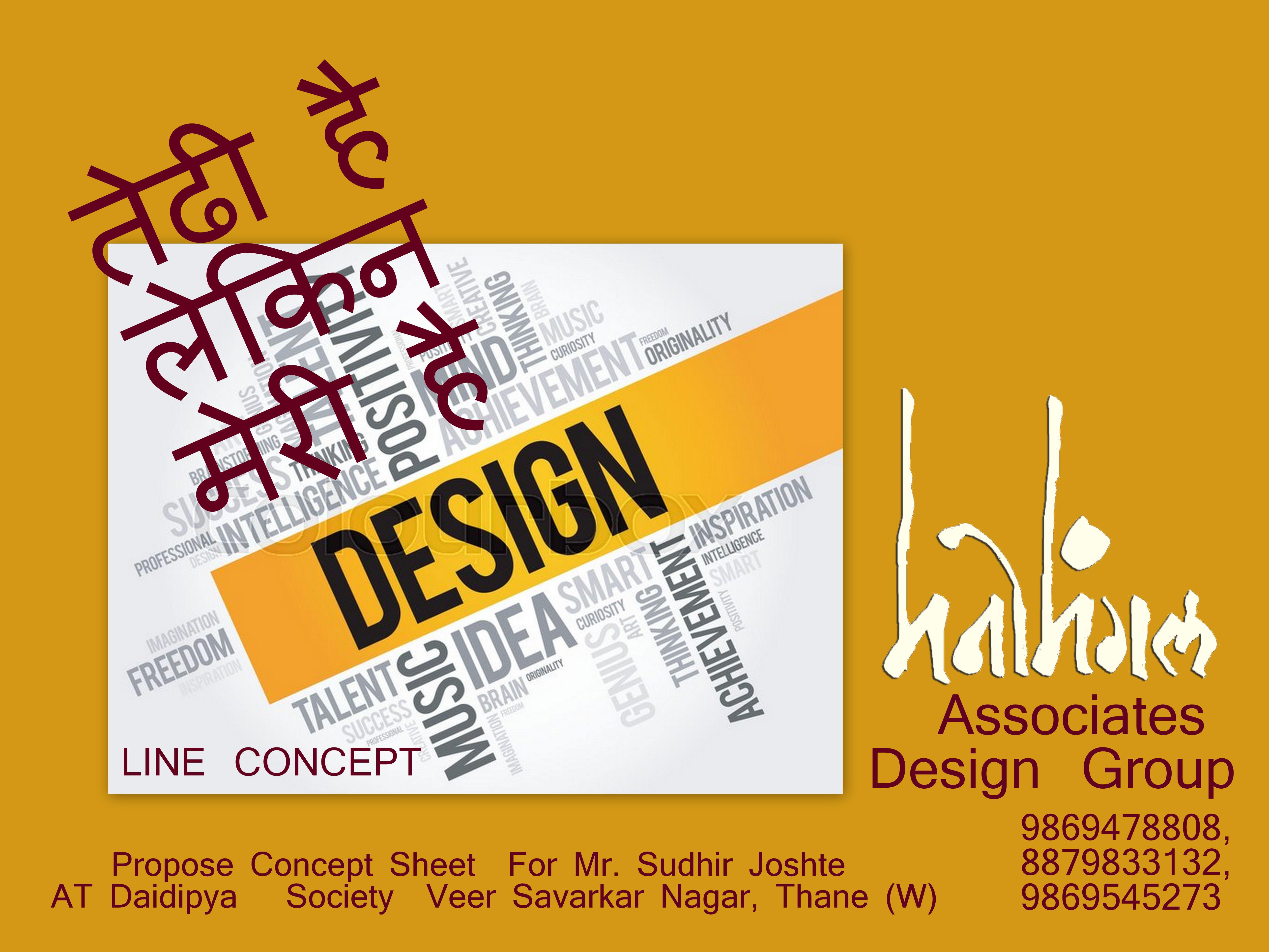 Interior projects  Joshte.jpg