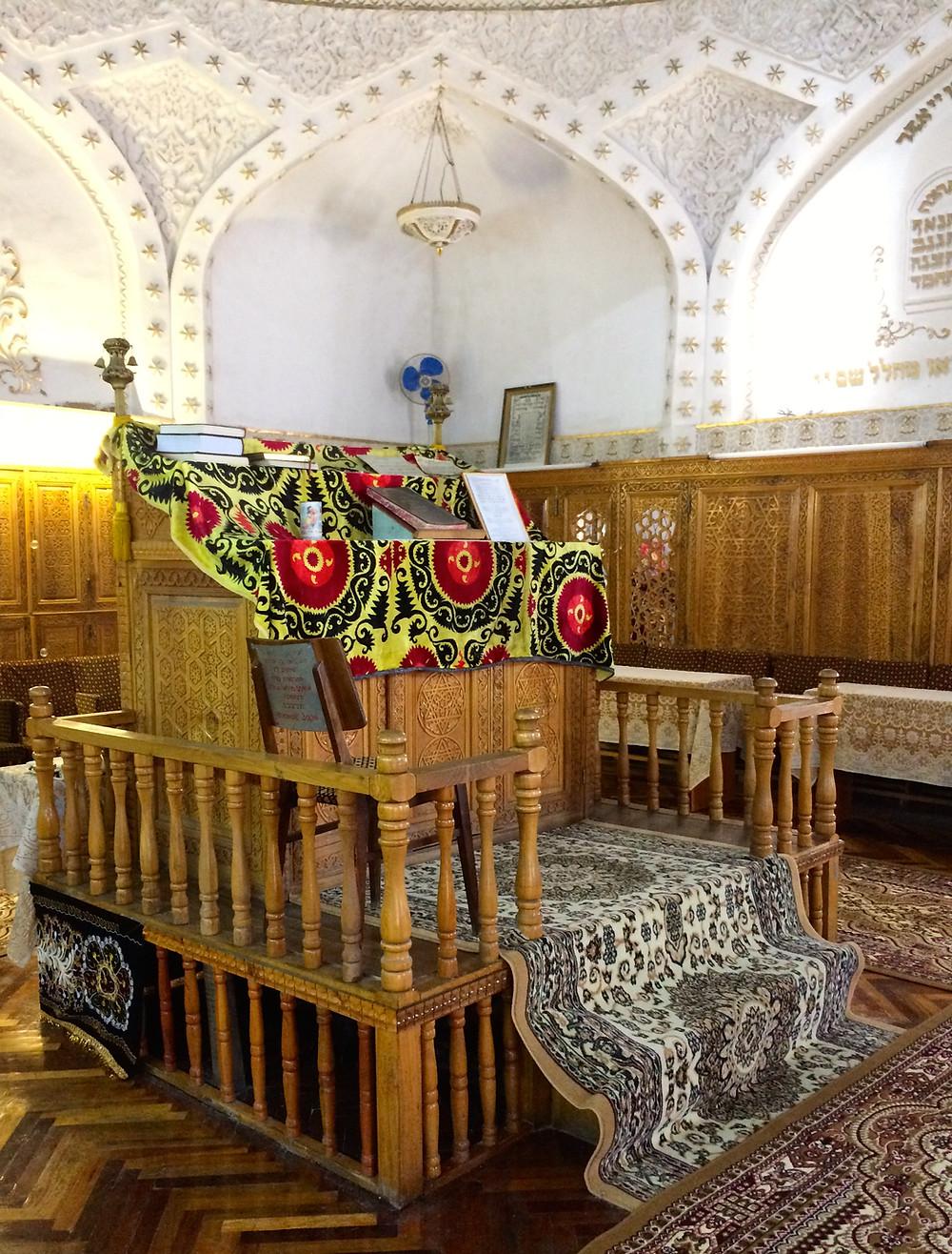 synagogue_samarkand