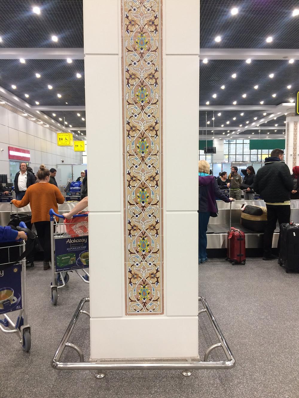 taschkent_terminal_muster