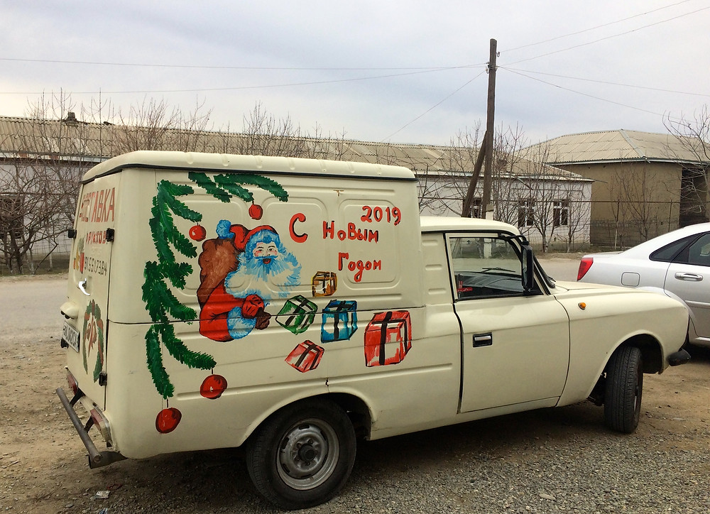 happy_new_year_uzbekistan