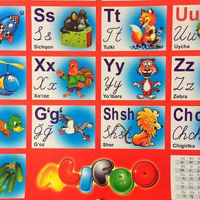 The Uzbek alphabet / Das usbekische Alphabet