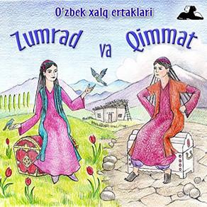 Zumrad und Qimmat