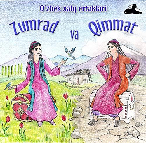 Zumrad_qimmat_usbekisches_märchen