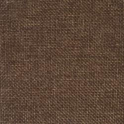 Жатка коричневая