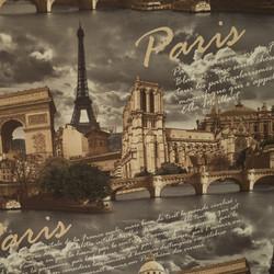 Париж - серый