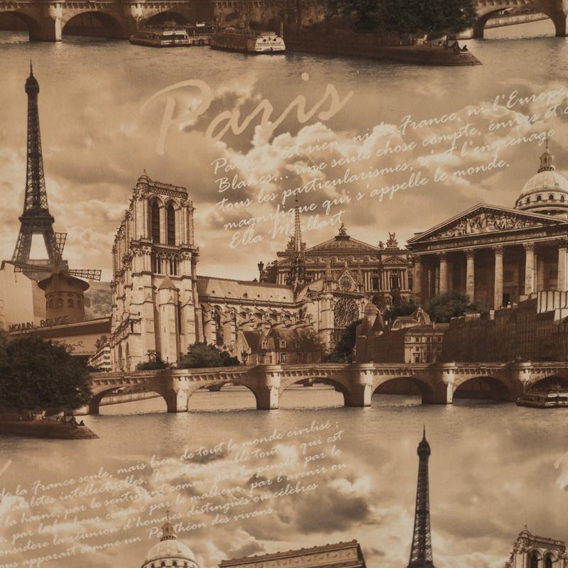 Париж - бежевый