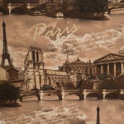 Париж  - темно-бежевый