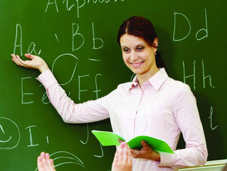 SEN Teacher - Much Hadham