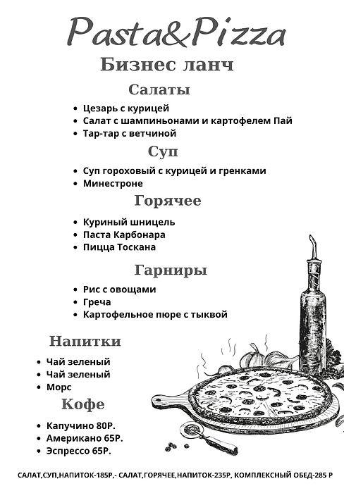 Pasta&Pizza (1).jpg