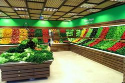 Fruit & Vegetable Units