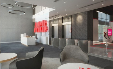 ABB Corporate Offices