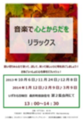 G2-fuku.jpg