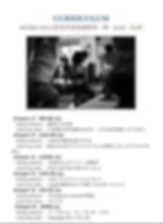 スクリーンショット 2019-06-16 06.28.15.png