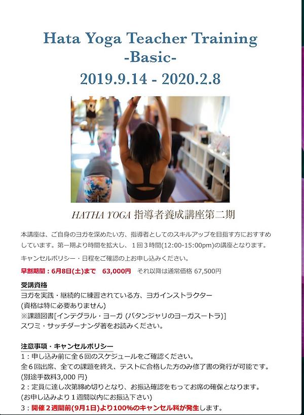 スクリーンショット 2019-06-16 06.28.36.png