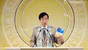 Conférence de Maître Okawa : « Diffusez la Vérité pour ouvrir les portes de l'avenir »