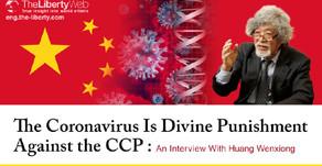 Le Coronavirus est une punition divine  à l'encontre du Parti Communiste Chinois :