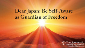 Cher Japon: sois épris de ta qualité de Gardien de la Liberté