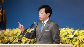 Maître Okawa prédit que Donald Trump frappera bientôt