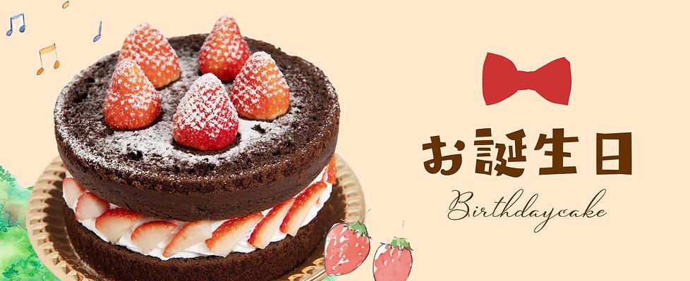 bathday_cake.jpg