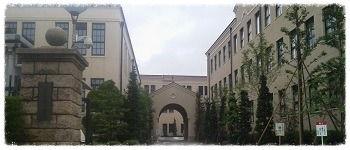 関西学院中学校