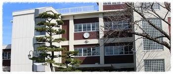 大阪教育大学附属池田中学校