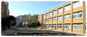 神戸大学附属中等教育学校