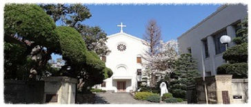 神戸海星女子学院中学校