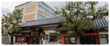 四天王寺中学校