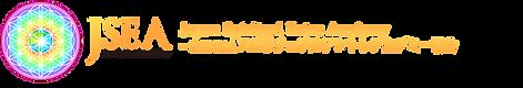 jsea_logo3.png