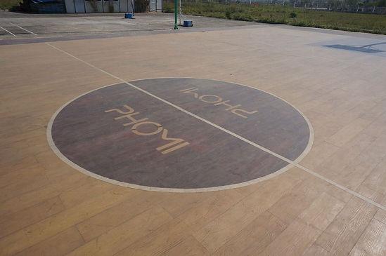 OC basketball court.JPG