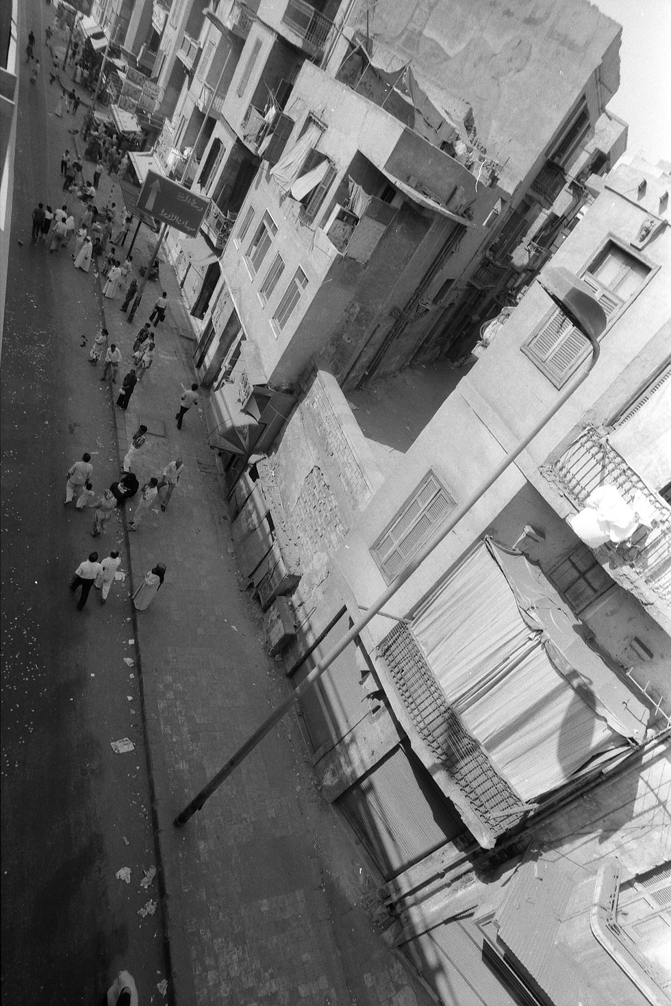 KAIRO1.jpg