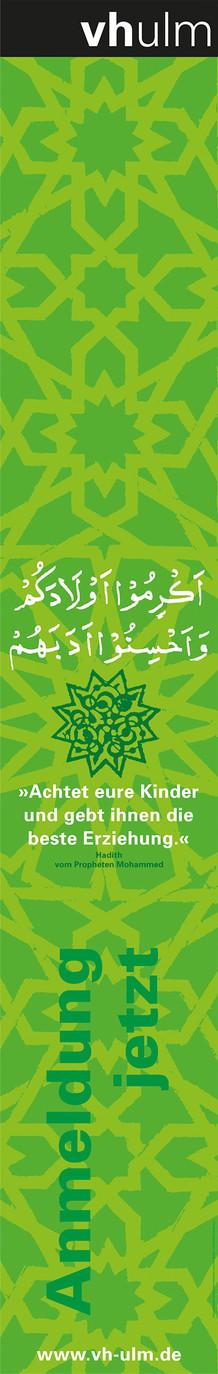 VH-arabisch-1.jpg