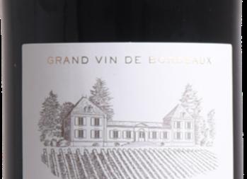 Château Lamarque - Côtes-de-Bordeaux 2016