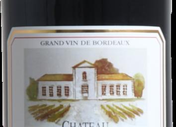Château Haut Gramons - Graves Rouge 2018