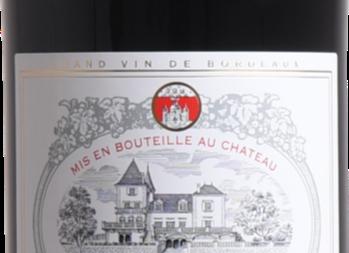 Château de Viaut - Bordeaux Supérieur Rouge 2016