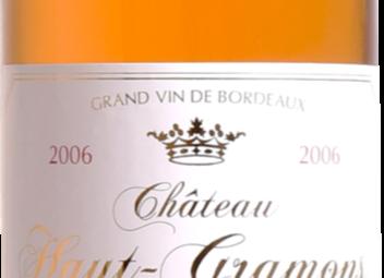 Château Haut Gramons - Graves Supérieures