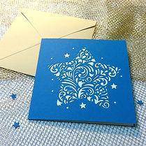 Weihnachtskarte Ornament Stern makerist.