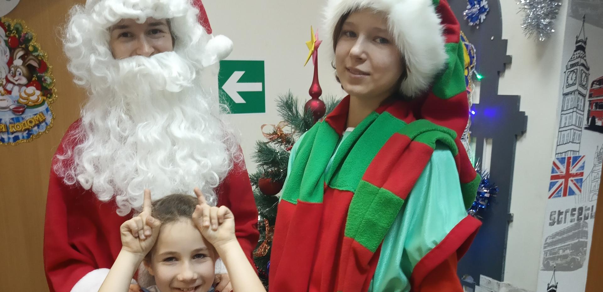 Фото с Сантой и РОждественским Эльфом
