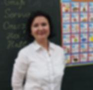 Рейх ЛарисаВладимировна педагог немецкого