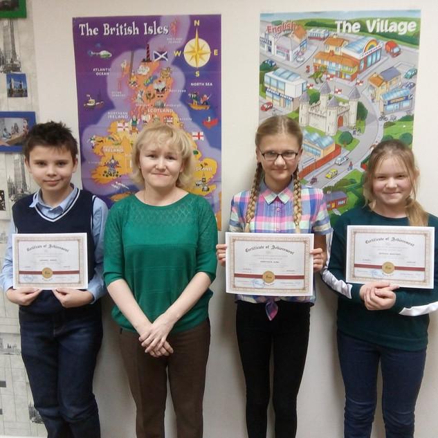 Сертификат об успешном освоении уровня Elementary