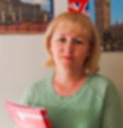 Бойкова педагог