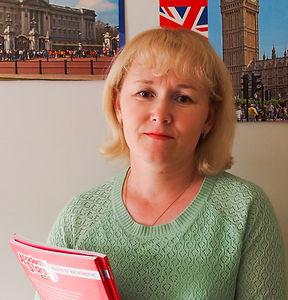 Бойкова Светлана Геннадьевна, учитель английского